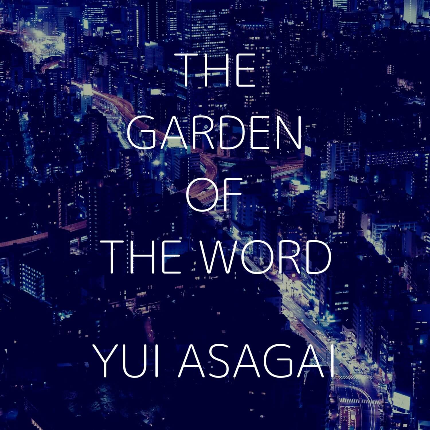 THE GARDEN OF THE WORD_AlbumArt
